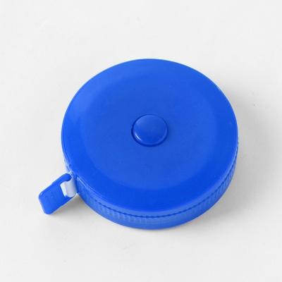 비비 원형 미니줄자(1.5M) (블루)