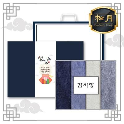 송월 항균호텔 40수 180g 4P 설 선물세트