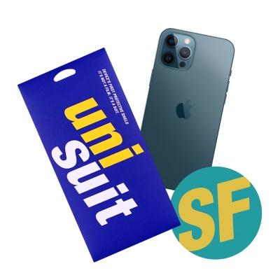 아이폰12 프로 측면 서피스 슈트 2매
