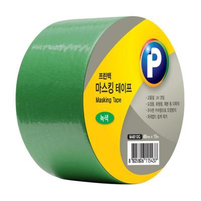 [프린텍] M4810G_마스킹 테이프/녹색/48mmx10m