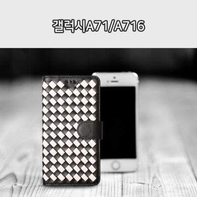 (STUFFIN)스터핀/래티스다이어리/갤럭시A71/A716