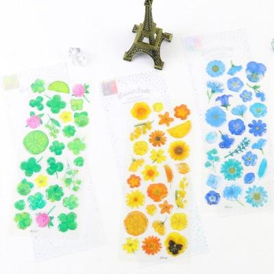 판타지 투명 크리스탈 스티커 꽃 클로버 리본