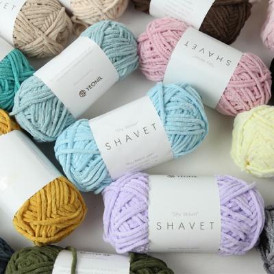[앵콜스] 샤베트(Shavet) 뜨개실 겨울실 대바늘 털실