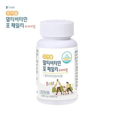 한미양행 츄어블 멀티비타민 포 패밀리 1000mg 60정