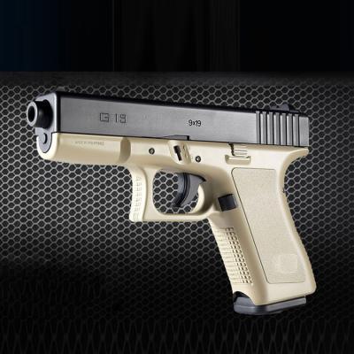 ACADEMY 장난감 G19돌색 BB탄에어건 권총CH1531651