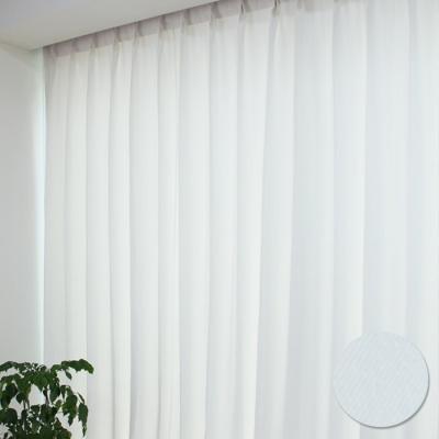 퐁듀 화이트 암막커튼(나비주름) (70x230cm)