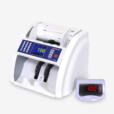 [현대오피스]국산 지폐계수기V-750N+HCS-500 속도조절