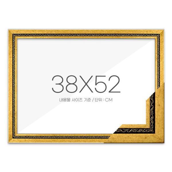 퍼즐액자 38x52 고급형 그레이스 다크골드