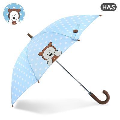 [HAS] 아동 우산 (베어스타BL)