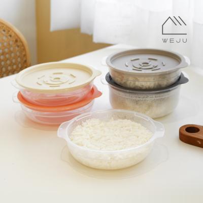 스팀 냉동밥 전자레인지 조리용기450ml 6개+600ml 5개