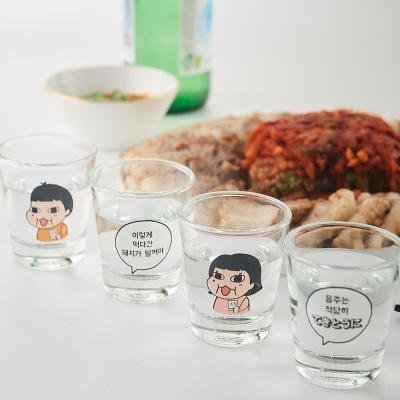 라씨에뜨 돼지남매 다이어트 캐릭터 소주잔 4p