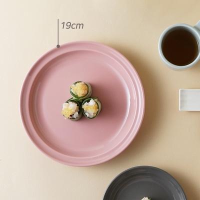 [N365] 검트리 시드니 도자기 원형 접시 19cm