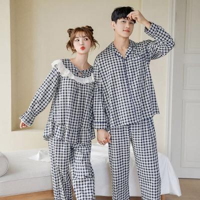 [쿠비카]카라넥 컬러나염 투피스 커플잠옷 WM269