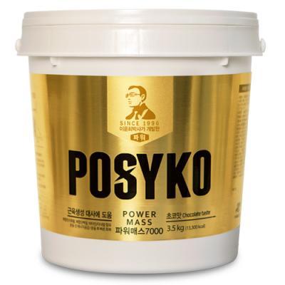 [파시코] 파워매스7000 3.5kg
