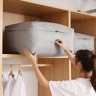 패브릭 지퍼형 수납 이불 정리함 보관함 가방 (소형)
