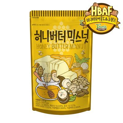 [길림양행] 허니버터 믹스넛 220g