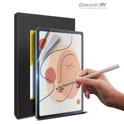 갤럭시탭 S6 라이트 지문방지 종이질감 액정보호필름
