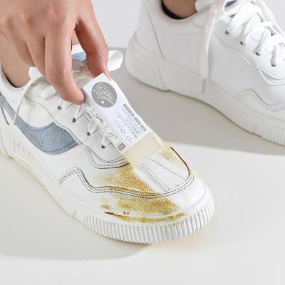 에이블 운동화 스웨이드 신발 지우개 클리너