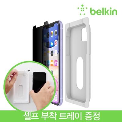 벨킨 아이폰11용 템퍼드 강화유리 필름 OVA006zz