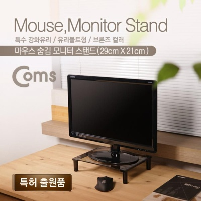 Coms 마우스 숨김 모니터 받침대(볼트 브론즈) 스탠드
