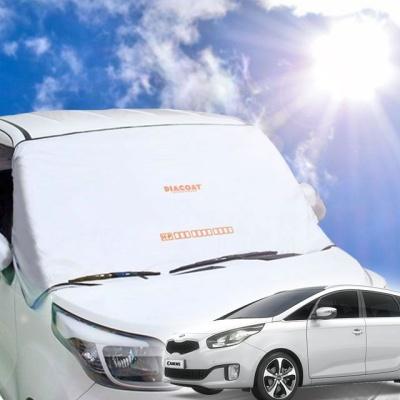 뉴페이스카렌스 자동차 앞유리 햇빛가리개