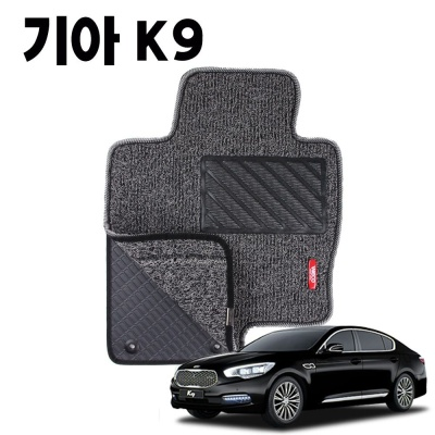 K9 이중 코일 카매트 차량용 차 발 깔판 매트 Gray