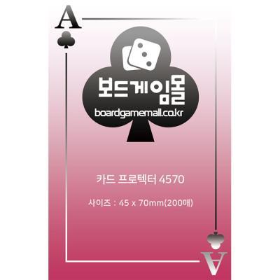 카드 프로텍터 4570/카드 슬리브/5890/6195/6590