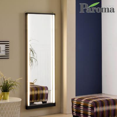 파로마 로사 600 LED 전신경 GG05