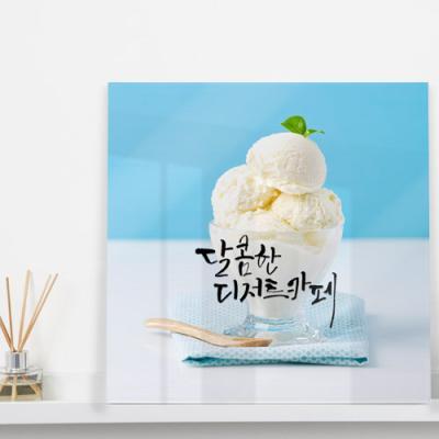 id664-아크릴액자_여름간식(중형)