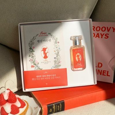 빨강 머리 앤(양장본)+북퍼퓸 선물세트