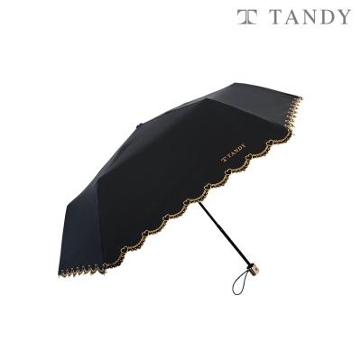 탠디 물결하트 우양산