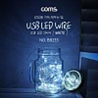 Coms USB LED 케이블 White 속도 와이어 조명