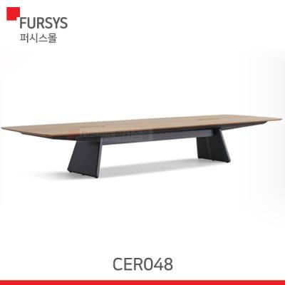퍼시스테이블/빅테이블 (CER048)