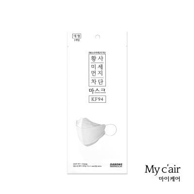 [마이케어] KF94 화이트 마스크 대형 (1매)