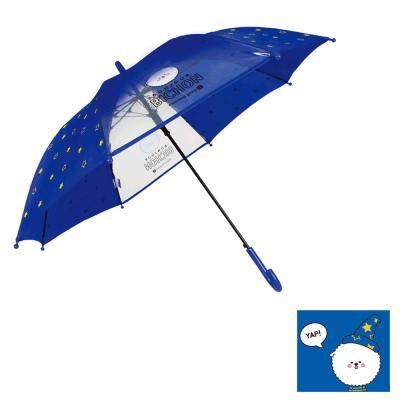 9000 스타비숑 프랜즈장우산(블루)