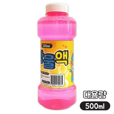 비눗방울 버블건 리필액 대용량 버블액 500ml