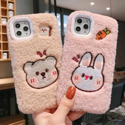 아이폰11 PROMAX XR XS 8 7 커플 토끼 곰 양털 케이스