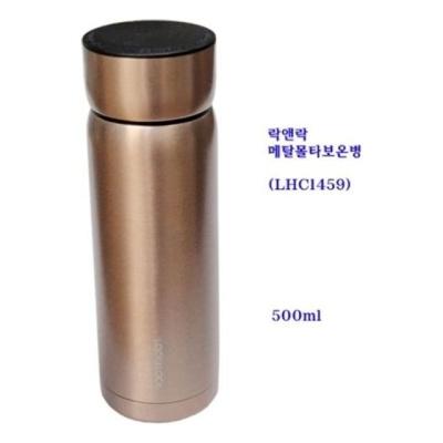 락앤락 메탈 보온병 보냉병 텀블러 물병 물통 500ML