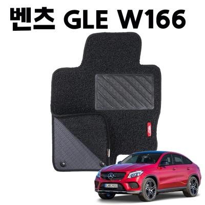 벤츠 GLE W166 이중 코일 차량 차 발 깔판 매트 black