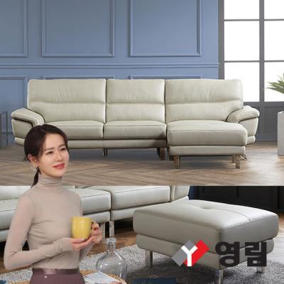 영림 샬롯 천연가죽 4인소파(스툴포함)