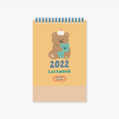 2022 치치랜드 캘린더