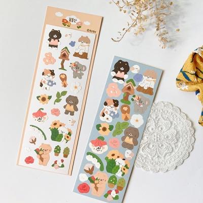 꽃동산 씰 스티커