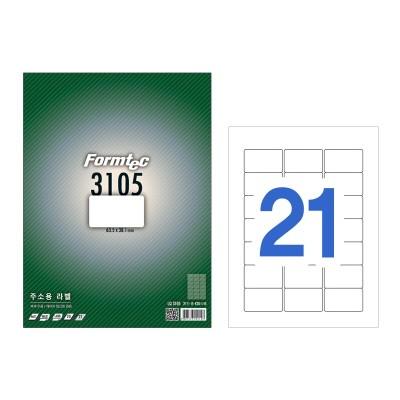 폼텍 주소용 라벨/LQ-3105