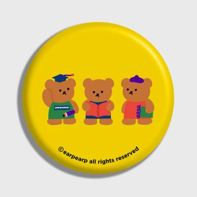 Smart bear friends-yellow(거울)