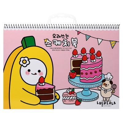 포포팬시 룰루랄라 오래쓰는 스케치북 핑크