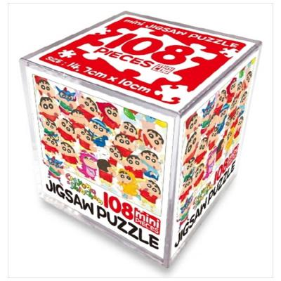 짱구는 못말려! 직소퍼즐 108pcs 미니: 와글와글