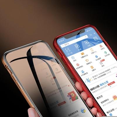 아이폰7 7플러스 마그네틱 사생활보호 하드 폰케이스