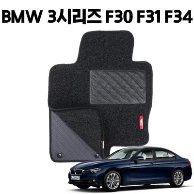 BMW 6세대 3시리즈 이중 코일 차량 차 발 매트 black