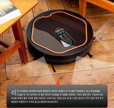 [로봇청소기]아이클레보 아르떼 YCR-M05-10/트리플 CPU(제어,전력관리,비전)강력한 진공흡입,초극세사 걸레질,사용시간 160분,리모콘, 리튬이온 배터리,유진로봇 정품,국내생산