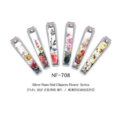 나노벨]일류상품 항균 은나노 항균 손톱깎이NF708 /A~F 모델중 1 개  램덤발송